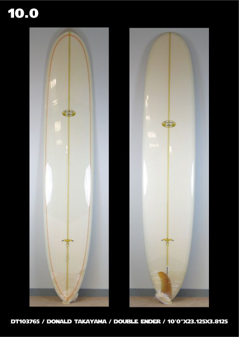 Double Ender - Surfboards by Donald Takayama